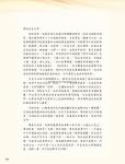 05_(280-353)論文集27.jpg