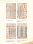 05_(280-353)論文集28.jpg