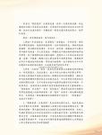 05_(280-353)論文集32.jpg
