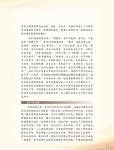 05_(280-353)論文集36.jpg