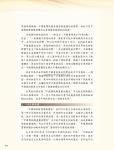 05_(280-353)論文集37.jpg