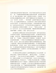 05_(280-353)論文集38.jpg