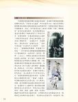 05_(280-353)論文集39.jpg