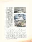 05_(280-353)論文集40.jpg