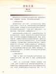 05_(280-353)論文集41.jpg