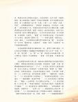 05_(280-353)論文集42.jpg