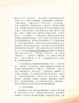 05_(280-353)論文集44.jpg