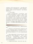 05_(280-353)論文集45.jpg