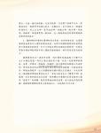 05_(280-353)論文集46.jpg
