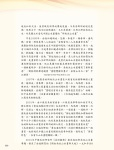 05_(280-353)論文集51.jpg