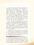 05_(280-353)論文集52.jpg