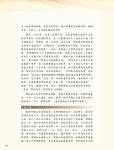 05_(280-353)論文集53.jpg
