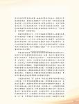 05_(280-353)論文集48.jpg