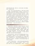 05_(280-353)論文集54.jpg