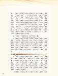 05_(280-353)論文集55.jpg