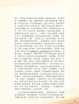 05_(280-353)論文集56.jpg