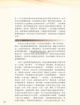 05_(280-353)論文集57.jpg