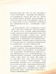 05_(280-353)論文集58.jpg