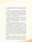 05_(280-353)論文集60.jpg