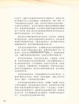 05_(280-353)論文集61.jpg