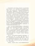 05_(280-353)論文集62.jpg