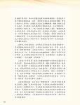05_(280-353)論文集63.jpg
