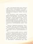 05_(280-353)論文集64.jpg