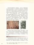 05_(280-353)論文集67.jpg