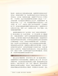 05_(280-353)論文集68.jpg