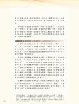 05_(280-353)論文集69.jpg