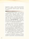 05_(280-353)論文集71.jpg