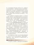 05_(280-353)論文集72.jpg
