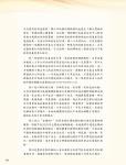 05_(280-353)論文集73.jpg