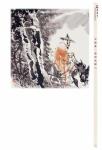 90慶壽p_029.jpg