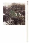 90慶壽p_039 拷貝.jpg