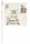 90慶壽p_040 拷貝.jpg