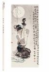90慶壽p_074 拷貝.jpg