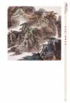 90慶壽p_075 拷貝.jpg