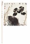 90慶壽p_084 拷貝.jpg