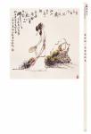 90慶壽p_129 拷貝.jpg