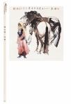 90慶壽p_184 拷貝.jpg
