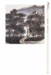 90慶壽p_191 拷貝.jpg