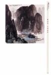 90慶壽p_209 拷貝.jpg