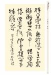 90慶壽p_287 拷貝.jpg