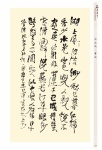90慶壽p_289 拷貝.jpg
