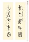 90慶壽p_291 拷貝.jpg