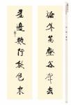 90慶壽p_293 拷貝.jpg