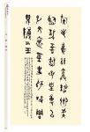 90慶壽p_296 拷貝.jpg