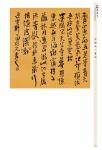 90慶壽p_297 拷貝.jpg