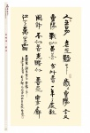 90慶壽p_304 拷貝.jpg